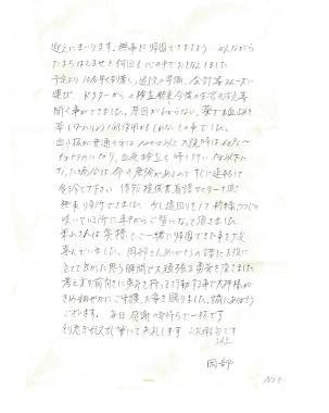 20140929_2r
